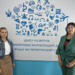 Детский эколого-биологический центр развивает межрегиональное сотрудничество