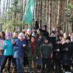 II форум школьных лесничеств Рязанской области