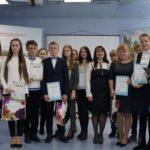 Подведение итогов регионального этапа Российского национального юниорского водного конкурса